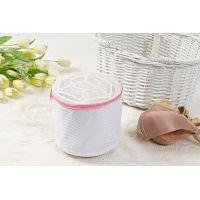 Oceanmap Aid Laundry Underwear Bra Lingerie Saver Mesh Wash Basket Net Storage Bag