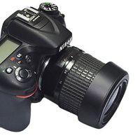LY Sidande STD-HB5 Lens Hood for Nikon 35-105mm f/3.5-4.5D Len