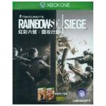 Ubisoft XBOXONE 虹彩六號:圍攻行動 Tom Clancy's Rainbow Six Siege 中英文合版 (Chinese, Eng)